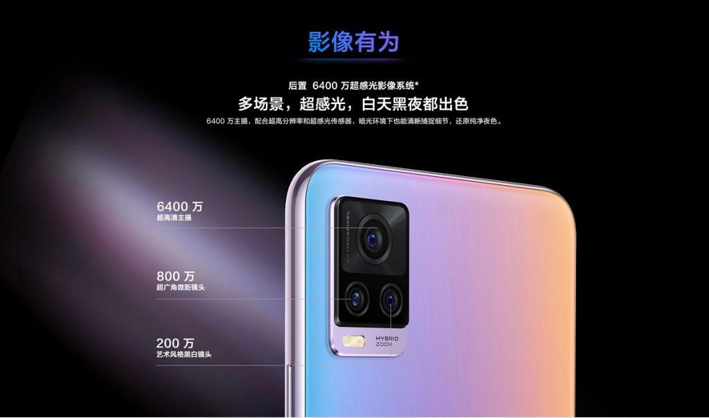 كاميرات هاتف Vivo S7